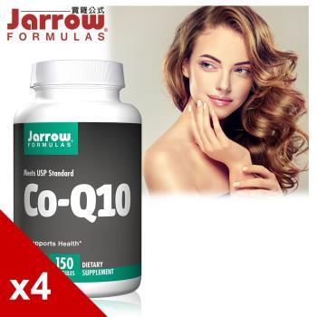 【美國Jarrow賈羅公式】Kaneka反式型Q10膠囊150粒(4瓶組)