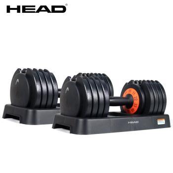 HEAD海德 快速可調式啞鈴55Lbs (兩支裝/共50kg)