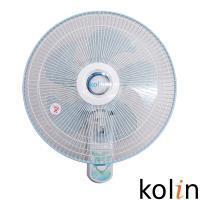 Kolin歌林 14吋涼風壁扇風扇KF-SH141W(藍色)