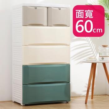 Mr.box  60大面寬-典雅五層抽屜式收納櫃-附鎖附輪 (墨玉款/白色款)