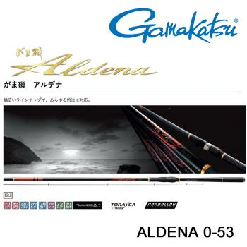 GAMAKATSU  ALDENA 0-53 磯釣竿(公司貨)