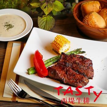 【買就送City café】王品集團 Tasty西堤牛排餐券20張
