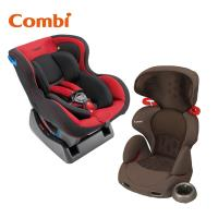 日本Combi WEGO 初生型(0~4歲) +New Buon Junior S款 成長型(3~11歳) 安全汽車座椅組合