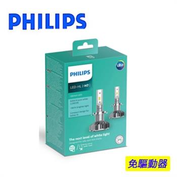 PHILIPS 飛利浦 Ultinon晶亮LED H7頭燈兩入裝(公司貨)