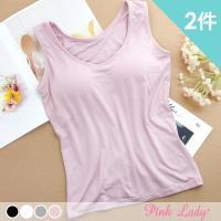 Pink Lady 【一體式胸墊】舒適生活 寬肩帶小可愛 素面坦克背心 2件組(3235)