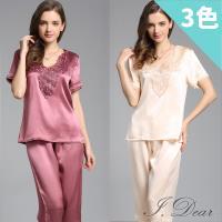 【I.Dear】100%蠶絲親膚居家服蕾絲刺繡短袖睡衣五分褲兩件套組(3色)