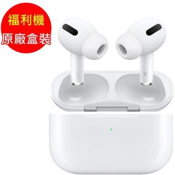 【原廠盒裝】福利品 Apple原廠AirPods Pro無線藍牙耳機_MWP22TA/A (九成新)
