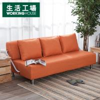 【買就送Kitty限量聯名購物袋-生活工場】urban可拆洗附枕沙發床