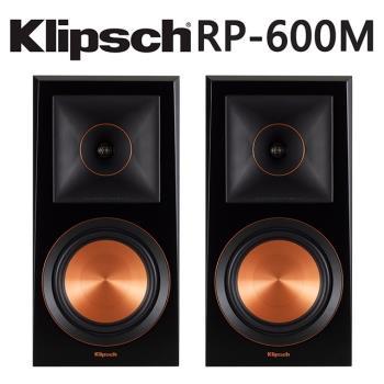 【Klipsch】RP-600M書架型喇叭(胡桃木)