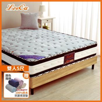 [送防水保潔墊]LooCa石墨烯護脊乳膠護框獨立筒床墊(雙人)長輩護脊組