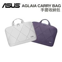 (原廠) ASUS 華碩 AGLAIA CARRY BAG 13.3吋手提收納包