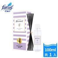 Farcent香水 室內擴香補充品-真我星夜(100ml/ 入)
