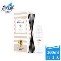 Farcent香水 室內擴香補充品-同名花語(100ml/ 入)