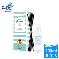 Farcent香水 室內擴香補充品-鼠尾草海鹽(100ml/ 入)