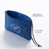 MONDAINE 瑞士國鐵帆布萬用收納包-單寧