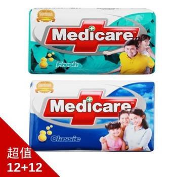 Medicare全新抗菌因子肌膚保護皂