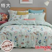 【La mode】湖濱散記100%精梳棉兩用被床包組(特大)