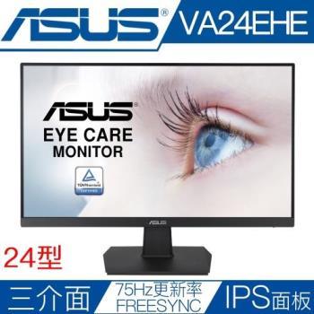 ASUS華碩 VA24EHE 24型IPS低藍光不閃屏液晶螢幕