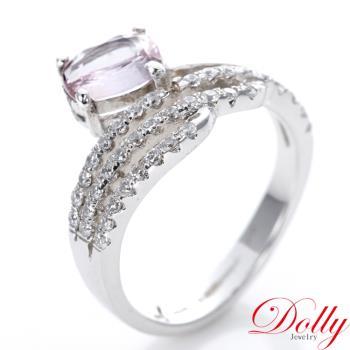 Dolly 天然無燒 1克拉粉紅剛玉 14K金鑽石戒指(003)