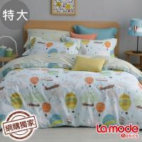 【La mode】晴空飛翔100%精梳棉兩用被床包組(特大)