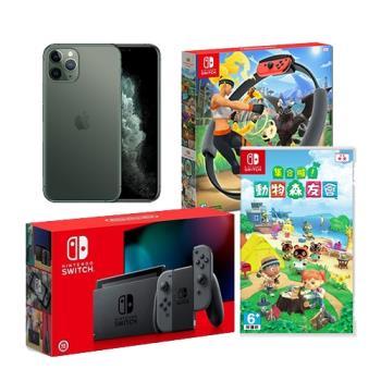 【組合包】Apple iPhone 11 PRO 512G (夜幕綠)+Nintendo任天堂 Switch電力加強版(紅藍) + 動物森友會遊戲片