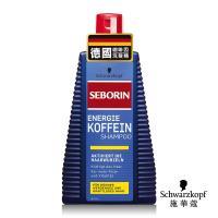 【Schwarzkopf 施華蔻】Seborin 咖啡因洗髮露250ml