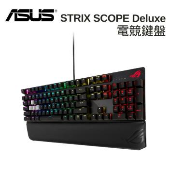 (送ROG 漁夫帽) ASUS 華碩 ROG STRIX SCOPE Deluxe 電競鍵盤