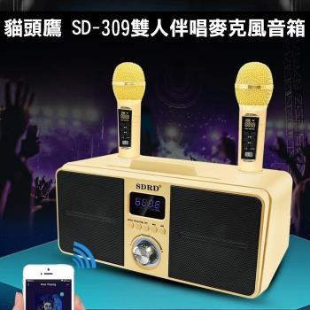 SD309 LED顯示 貓頭鷹麥克風 家庭KTV附二支麥克風