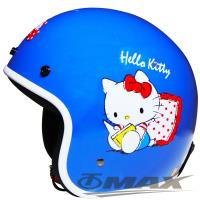 吊帶褲Kitty半罩式安全帽-藍色+抗uv短鏡片+6入安全帽內襯套