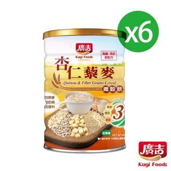 【廣吉】杏仁藜麥纖穀飲400gx6