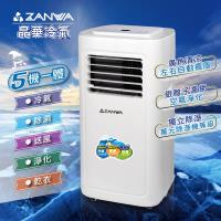 【ZANWA】晶華多功能清淨除濕移動式空調8000BTU/冷氣機 ZW-D091C (全新福利品)