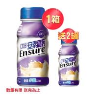 亞培 安素高鈣 香草少甜口味(237mlx24)+(贈品)安素高鈣 香草少甜口味(237ml)x2