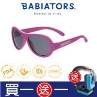 [ 美國Babiators ] 飛行員系列嬰幼兒太陽眼鏡-時尚芭比 0-5歲