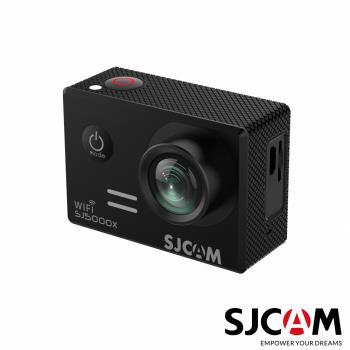 SJCAM SJ5000X Elite 4K運動攝影機