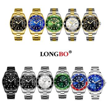 LONGBO龍波 80430時尚經典水鬼系列夜光指針鋼帶手錶