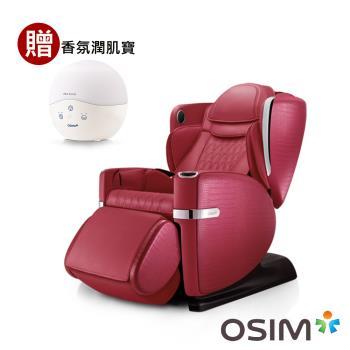 OSIM 4手天王按摩椅 OS-888 贈 摩力抓抓2 OS-190