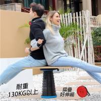 漫遊生活 MY LIFE-戶外可調節攜帶摺疊伸縮椅凳(可背式/釣魚椅/排隊/手提)