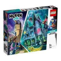 LEGO樂高積木 70437 Hidden Side 系列 - 神秘幽暗城堡