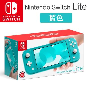 [絕對好東西]任天堂 Nintendo Switch Lite 主機(黃/灰/藍綠選一個)+動物森友會+異度神劍 終極版