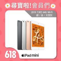 Apple iPad mini 64G WiFi 2019