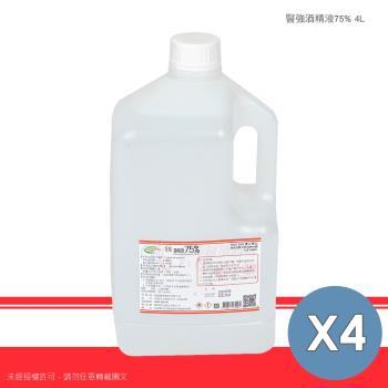 【醫強】超值組-75%酒精 酒精液 4公升x4桶(乙類成藥)