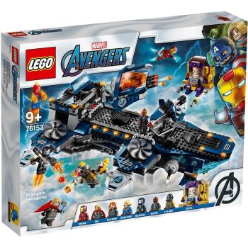 LEGO樂高積木 76153 SUPER HEROES 超級英雄系列 - 漫威復仇者聯盟飛空母艦