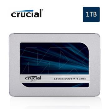 Micron Crucial美光  MX500 1TB SATAⅢ 固態硬碟