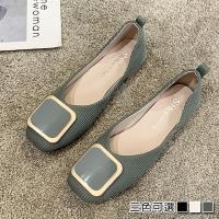 【Alice 】 (預購) 輕柔造型布面方扣平底鞋
