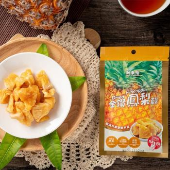 新東陽 水果乾-金鑽鳳梨50g