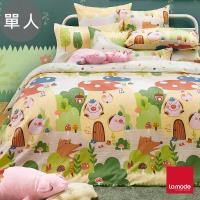 【La mode】小豬三兄弟環保印染100%精梳棉兩用被床包組(單人)