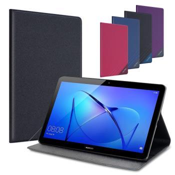CITYBOSS for 華為 HUAWEI MediaPad T3 10 9.6吋 運動雙搭隱扣皮套