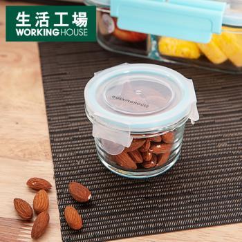 【生活工場】食在迷你圓形耐熱玻璃保鮮盒150ml