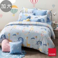 【La mode】動物嘉年華環保印染100%精梳棉兩用被床包組(加大)