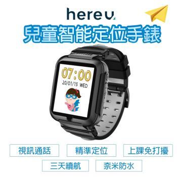 【hereu】Herowatch 4G視訊通話兒童智慧手錶-偵探黑